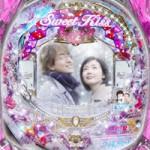 遊パチ 冬のソナタFinal Sweet Kiss Version スペック&ボーダー