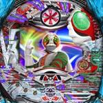 遊パチ 仮面ライダーV3 Light version スペック&ボーダー