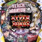 遊パチ ブラックラグーン2(ASX) スペック&ボーダー