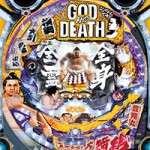 CR GOD AND DEATH(399MAX) スペック&ボーダー