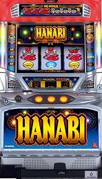 hanabi2