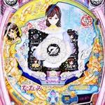 遊パチ 占星少女ななみSAA スペック&ボーダー