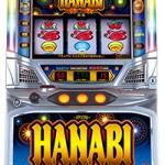 パチスロ HANABI(ハナビ) 高設定を看破しよう