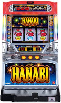 hanabi3