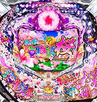 superumi3-sakura
