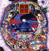 CR地獄少女 弐(ライト) スペック&ボーダー