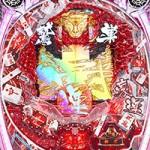 CRワシズ閻魔の闘牌 BXA(マックス) スペック&ボーダー