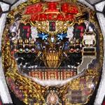 CRビッグドリーム神撃 NJ(マックス) スペック&ボーダー