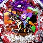 CRヱヴァンゲリヲン10(エヴァンゲリオン10) マックス スペック&ボーダー