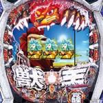 ぱちんこ CR神獣王2 スペック&ボーダー