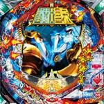 CR聖闘士星矢 BEYOND THE LIMIT マックス (XLA) スペック&ボーダー