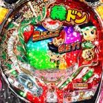 CR緑ドン 花火DEボ~ンジョルノ スペック&ボーダー