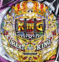 greatking